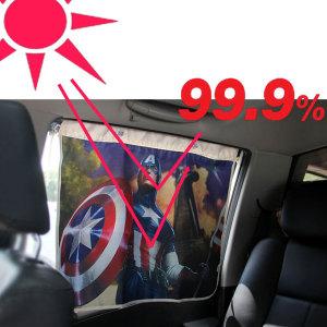 캡틴아메리카 차량용 커튼 암막햇빛가리개 자동차커텐