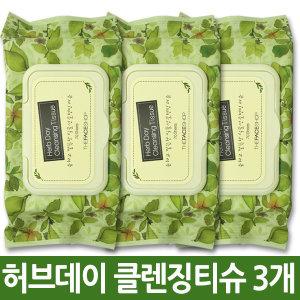 더페이스샵 허브데이 클렌징 티슈 70매 / 3개 / 1+1+1
