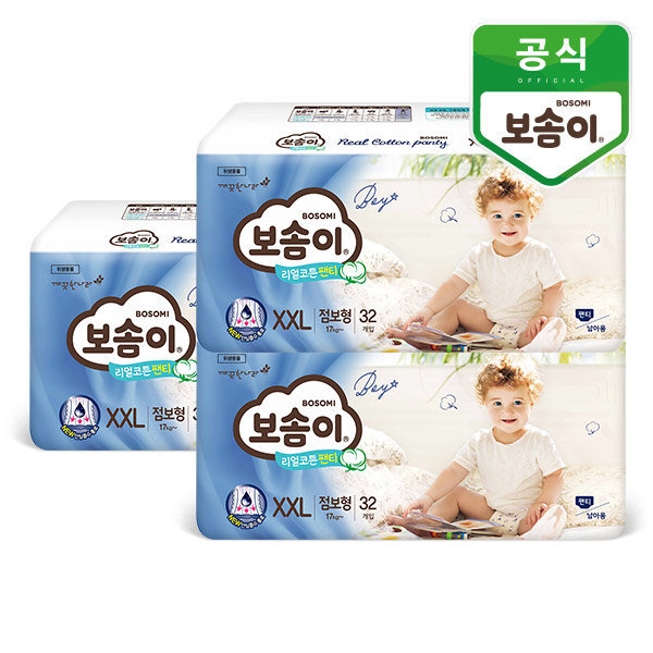 리얼코튼 팬티 XXL 점보형 남아 32매 x 3팩