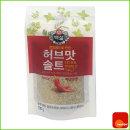 소금/허브맛솔트/매콤한맛/100g