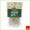 소금/허브맛솔트/순한맛/100g