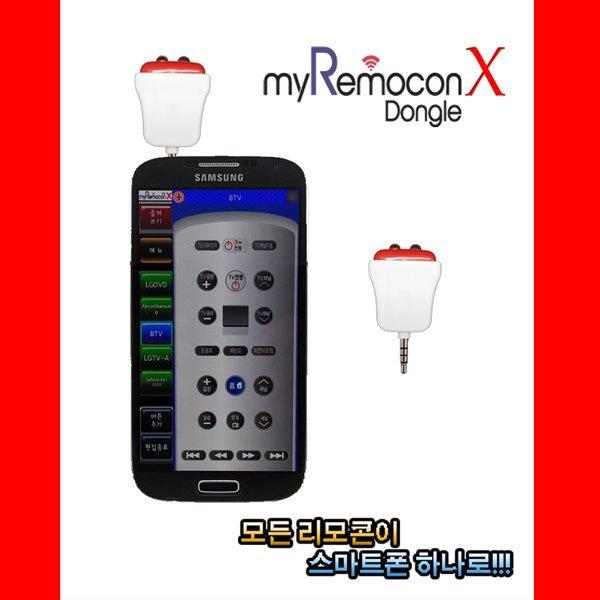 마이리모콘X/만능리모콘/통합리모컨/에어컨/DVD/DVIX