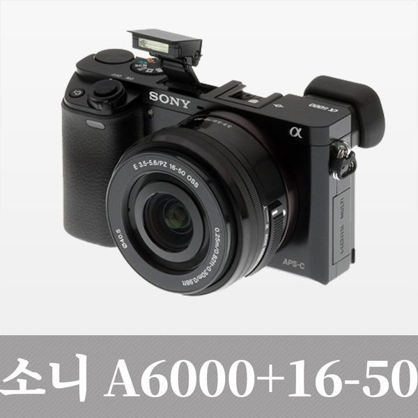 소니정품 a6000+16-50렌즈 포함  도우리
