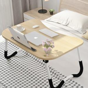 초특가-접이식 침대 책상 미니 보조대 좌식 테이블