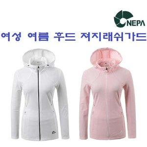 (현대백화점) 네파  (여성 여름 자켓) KORI 풀 집업자켓_7E46112