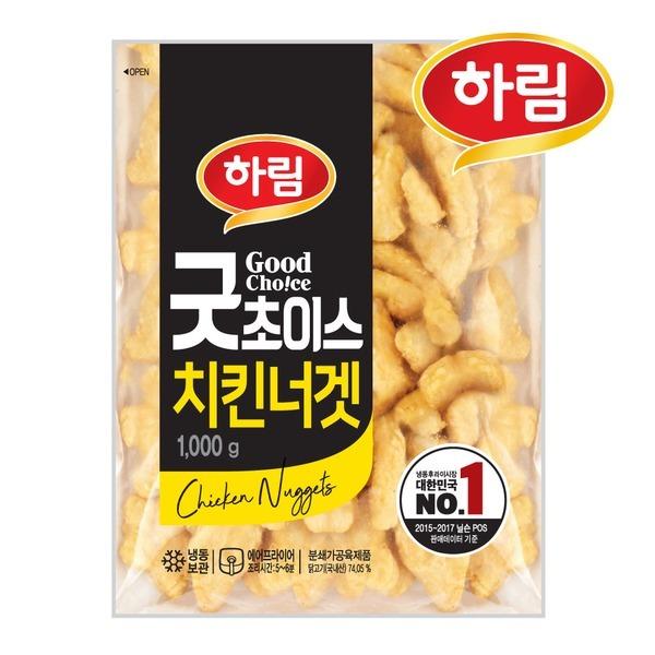 하림 굿초이스 치킨너겟 1kg / 팝콘치킨