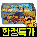 치잭 매콤한 치즈 과자 400g(10g x 40개입)/스낵/간식