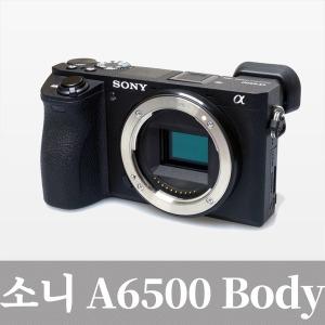 소니정품 a6500 ILCE-6500  바디 /도우리