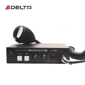 DR-40T 30초 차량용 음성반복기 녹음시간 30초