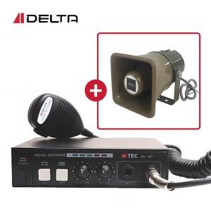DR-40T 60초 차량용 음성반복기 녹음시간 60초/혼세트