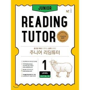 주니어 리딩튜터 JUNIOR READING TUTOR LEVEL 1 : 즐거운 독해가 만드는 실력의 차이  편집부