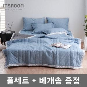 {베게솜증정}여름이불+패드+베게+베게솜