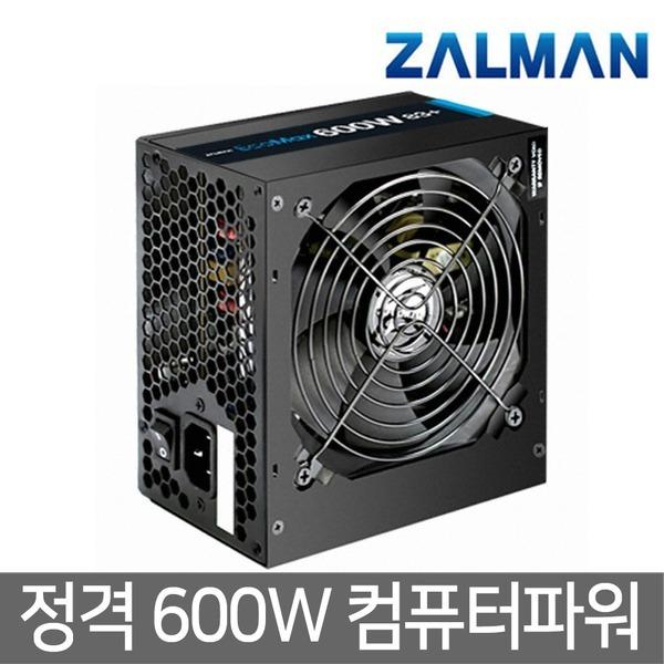 잘만 EcoMax 600W 83+ 정격 컴퓨터 파워서플라이 추천