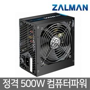 잘만 EcoMax 500W 83+ 정격 컴퓨터 파워서플라이 추천