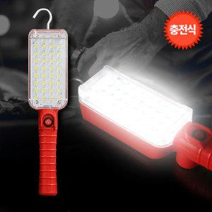LED랜턴 / 휴대용 충전식 LED 작업등 _ HY-201