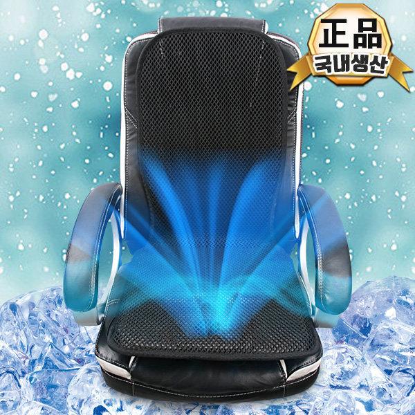 곰돌이 바람시트 USB 얼음방석 쿨시트 가정 승용차