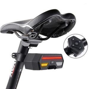 무선스위치로 방향전환 표시하는 LED 자전거라이트