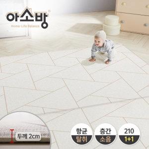 1+1 프라임 유아 놀이방매트 스플릿 210 (210x140x2cm)