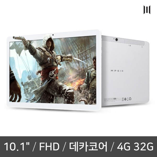 게이밍 오레오 태블릿pc 10.1 FHD (4/32G) 레전드데카