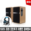 Z2100 Pinacle 2 컴퓨터스피커 2채널 USB전원 당일발송