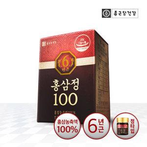 종근당건강  본사직영 6년근 홍삼정100 1박스
