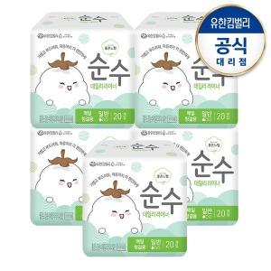 순수 팬티라이너 일반 20매X5팩/생리대