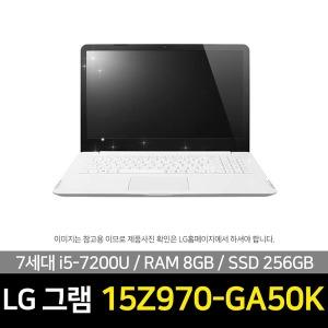 LG노트북 올데이그램 15Z970-GA50K 최저가판매