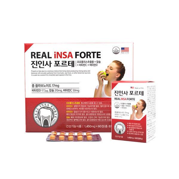 진 인사 포르테 치아 칼슘 프로폴리스 영양제 60정