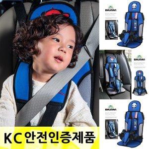 유아카시트/어린이집통원차량/통학차량/안전벨트