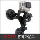 호세 고프로 흡착마운트 카메라 액션캠 석션 유리 단품