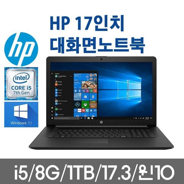 17-BY072CL/i5-7200U/8G/1TB/17인치/윈도우10정품
