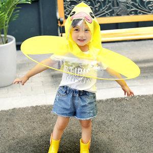 오리우비 UFO우비 어린이 리틀포레스트 우산 비옷 비