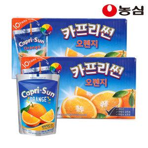 카프리썬 오렌지 200ml 20개