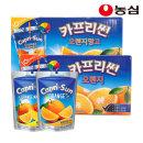 카프리썬 오렌지+오렌지망고 20개