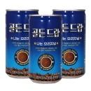 나는오리지널 캔커피 175ml x 30캔 / 커피 음료수