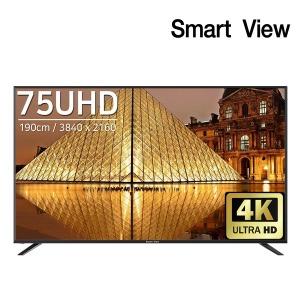 스마트뷰 J75PE UHD 4K TV 75인치 삼성패널 방문설치