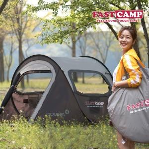 오페라3 원터치 텐트 3~4인용 팝업텐트