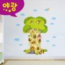 포인트벽지 퍼즐빅나무 MDM-001 포인트스티커 입체스