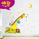 포인트벽지 퍼즐빅 기린별따기 MDM-007 어린이스티커