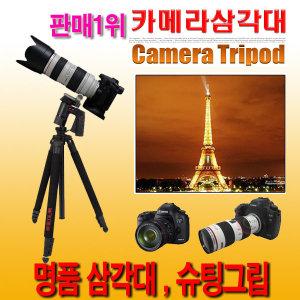 명품카메라삼각대 슈팅그립ABC P1P2P4P5 볼헤드 DSLR