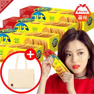 리츠 크래커 레몬맛 96g x6개+리츠에코백/런칭특가