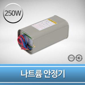 나트륨램프 안정기 250W 나트륨안정기 산업용안정기