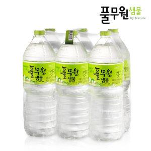 풀무원샘물 2L x 18팩 무료배송 풀무원 공식판매처