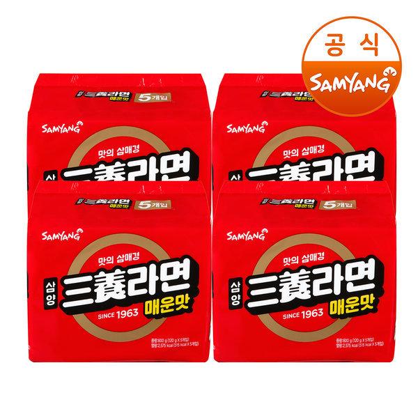 삼양라면 매운맛 120g x 20봉 / 멀티 4팩