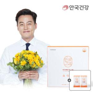 (현대Hmall) 안국건강  루테인미니100 180캡슐+본품2박스(총 10개월)