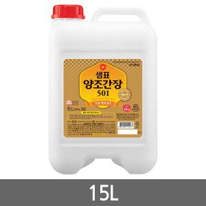 샘표 양조간장 501 15L/진간장/국간장/식초/업소용