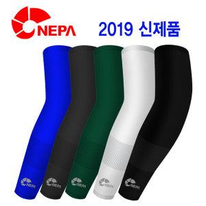네파 GT아이스 쿨토시 블랙 팔토시 자외선차단