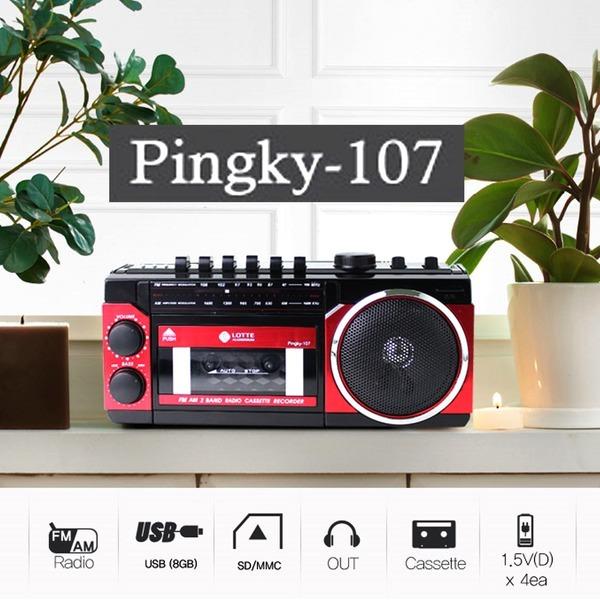 롯데 핑키-107포터블카세트 소형녹음기 USB+SD+테이프