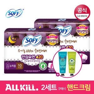 유기농 슈퍼롱 오버나이트 생리대 10Px2팩 (안