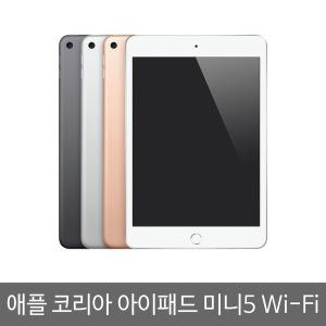 MH) APPLE 정품 아이패드 미니5 7.9형 WIFI 64GB